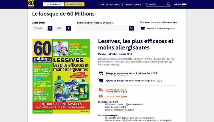 Сайт 60 millions