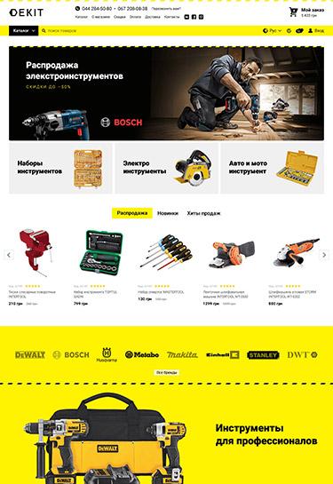 Создание интернет магазина: ваш онлайн-магазин в интернете