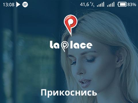 Lapplace